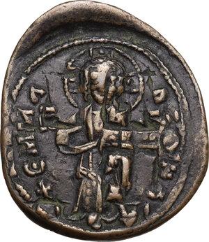 obverse: Constantine X Ducas with Eudocia (1059-1067).. AE Follis. Constantinople mint