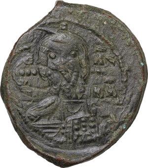 obverse: Romanus IV (1068-1071).. AE Follis. Constantinople mint