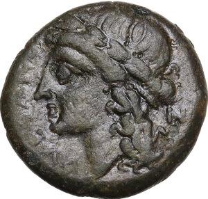 obverse: Samnium, Southern Latium and Northern Campania, Suessa Aurunca. AE 19 mm, circa 265-240 BC