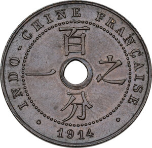 reverse: French Indochina. AE Cent 1914 A, Paris mint