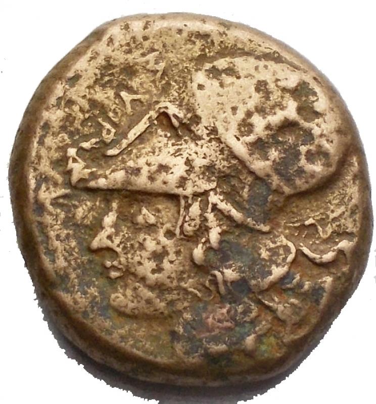 obverse: Mondo Greco - Sicilia. Siracusa. Trias. V secolo a.C. D/Testa di Athena a sinistra. R/ Ippocampo a sinistra. gr 4,5. MB+