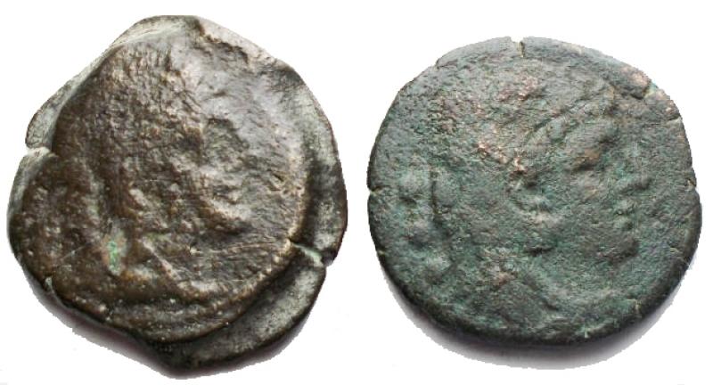 obverse: Lotti - Repubblica Romana. 2 quadranti in Ae di cui uno serie stella
