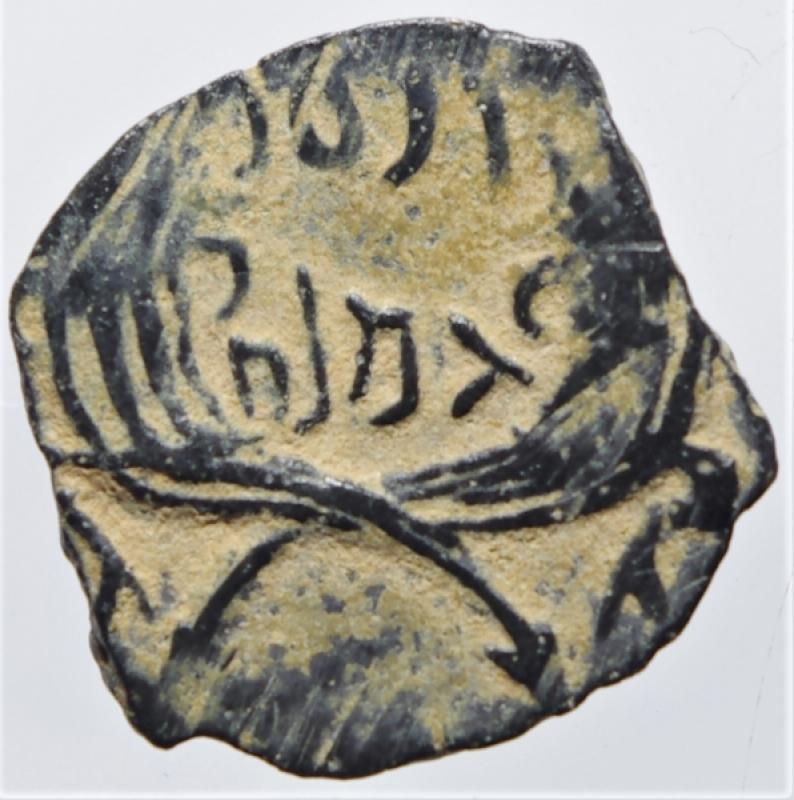 reverse: Mondo Greco. Nabatea.Rabbel (II) e Gamilat . D/ Busti affiancati di Rabbel (II) e Gamilat verso destra . R/ due cornucopiae. AE. g. 2,00 mm. 19.00 .BB+.Bellissima patina deserto