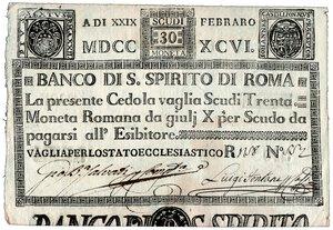 obverse: BANCO S. SPIRITO DI ROMA - 30 Scudi