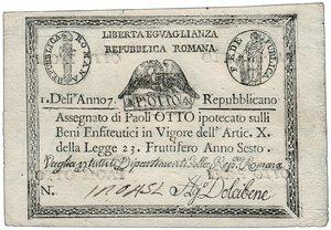 obverse: REPUBBLICA ROMANA - Assegnato da 8 Paoli.