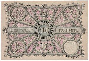 obverse: VENEZIA 1848 - Governo Provvisorio - 100 Lire.