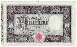 obverse: REGNO D ITALIA Umberto I - 1000 Lire  Matrice   (DECRETO), serie T44-7828 del 6/12/1897 firme: Stringher-Accame- riparazione centrale