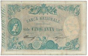 obverse: REGNO D ITALIA - Umberto - 50 Lire  L15  6871.