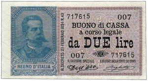 obverse: REGNO D ITALIA Umberto I Buono di cassa da 2 Lire - serie 717615 - 007 del 22/02/1884 firme : Dell Ura - Righetti - Gig. BS6A.