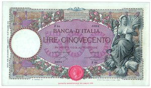 obverse: REGNO D ITALIA - Vittorio Emanuele III - 500 Lire