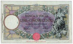 obverse: REGNO D ITALIA - 500 Lire Mietitrice Decr 23/08/1943 (Banca d'Italia)