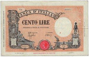 obverse:  REGNO D ITALIA - Vittorio Emanuele III - 100 Lire giallo