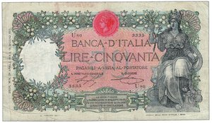 obverse: REGNO D ITALIA - Vittorio Emanuele III - 50 Lire Buoi 24/04/1918