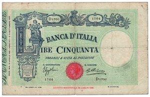 obverse: REGNO D ITALIA - Vittorio Emanuele III - 50 Lire verdino