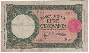 obverse: REGNO D ITALIA - Lupa Decr 17/10/1936.