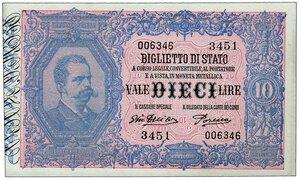 obverse: REGNO D ITALIA - Vittorio Emanuele II - 10 Lire