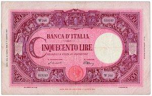 obverse: LUOGOTENENZA - 500 Lire C grande - Decr 21/03/46.