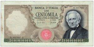 obverse: REPUBBLICA - 100.000 Lire Manzoni Decr 17/07/1970