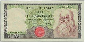 obverse: REPUBBLICA - 50.000 Lire Leonardo Decr 03/07/1967.