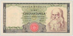 obverse: REPUBBLICA ITALIANA - 50.000. Lire