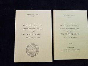 obverse: RICCI EMANUELE Mancolista delle monete coniate dalla zecca di Genova mdel 1139 al 1860 - 2 volumi (descrizione e disegni delle monete) 12x17 cm - brossura - 1985 Genova.
