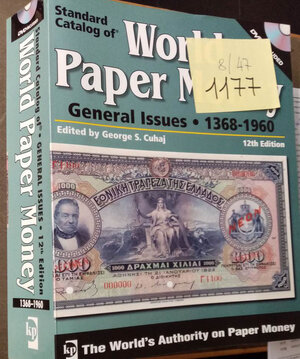 obverse: WORLD PAPER MONEY - General iusses 12° edizione