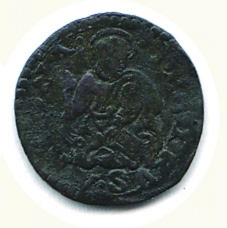 reverse: ANCONA - Gregorio XIII ( 1572-1585) - Quattrino - MIR 1229.