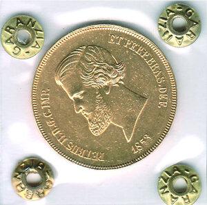 obverse: BRASILE - Pietro - 20.000 Reis 1853.