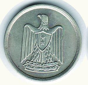 obverse: EGITTO - 10 Piastre 1959 (1378).