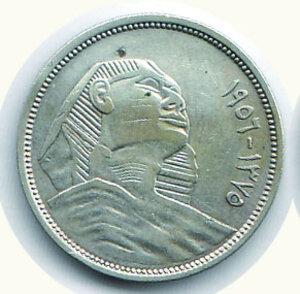 obverse: EGITTO - 5 Piastre 1956 (1375) - KM 382 richiesta