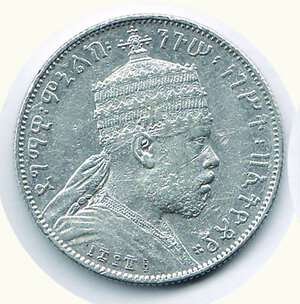 obverse: ETIOPIA - Menelik II - Birr 1889 - KM 5.