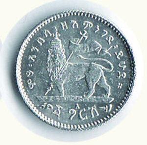 reverse: ETIOPIA - Menelik II - Gersh 1891.