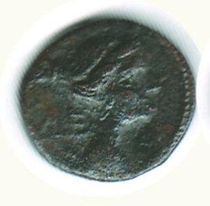 obverse: GRECIA Attalia (Lydia) piccolo bronzo
