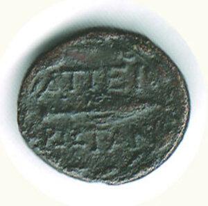 reverse: GRECIA Attalia (Lydia) piccolo bronzo