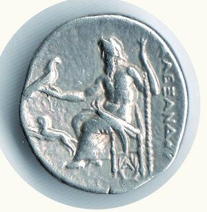 reverse: TRACIA - Lisimaco (305-281 a.C.) - Dracma Magnesia al Meandro.