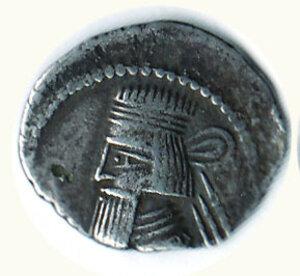 obverse: PARTIA - VOLOGASES III (105-147) - Dracma