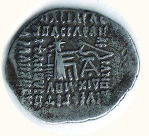 reverse: PARTIA - VOLOGASES III (105-147) - Dracma