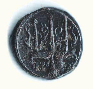 reverse: SIRACUSA - Gerone II (274-216 aC) - Bronzo.