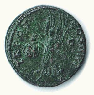 reverse: ROMA - Traiano - Asse