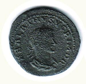 obverse: AURELIANO - Antoniniano