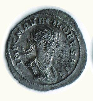 obverse: PROBO (276-282) - Antoniniano