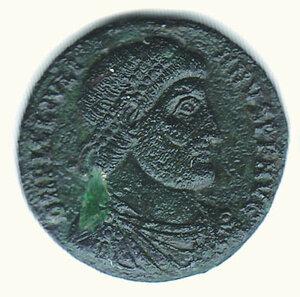 obverse: ROMA - Giuliano II (360-363) - Doppia Maiorina - Sirmium