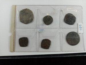 obverse:  LOTTO di 6 monete sabaude di cui 5 di Carlo Em I