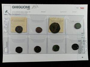 obverse: ROMA, REGGIO EMILIA e NAPOLI - Lotto di 8 monete