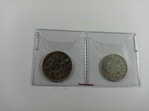 obverse: ROMA e BOLOGNA - Pio IX - Lotto di 2 monete