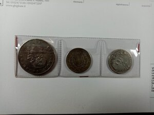 obverse: VITTORIO EMANUELE II - Lotto di 3 monete