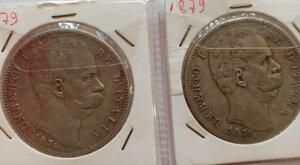 obverse: UMBERTO I - 5 Lire 1879 - 2 esemplari