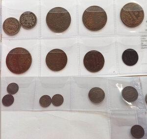 obverse: UMBERTO I Lotto di 16 monete