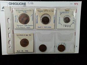 obverse: REGNO D ITALIA Lotto di 6 monete
