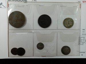 obverse: PREUNITARI - Lotto di 7 monete
